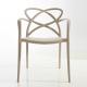 hillster arm chair